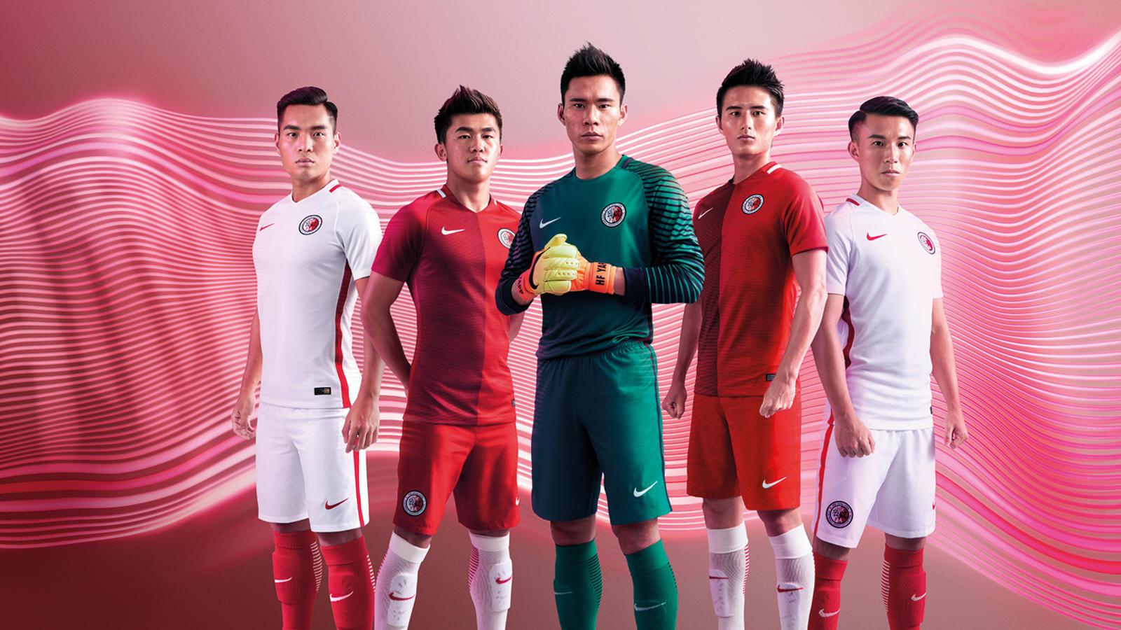 Nike launch new 2016 Hong Kong national team kits! Arunava