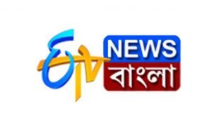 VIDEO – ETV Bangla: Diego Maradona's date with Barasat!
