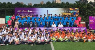 AFC & CFA's 'Dream China' programme a success!