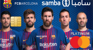 FC Barcelona renews its agreement with Samba Financial Group!