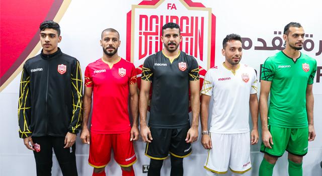 Macron new technical sponsor of Bahrain Football Association! d48b639f4