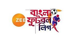 XtraTime VIDEO: East Bengal & Mohun Bagan blame Zee Bangla Football League organisers for violence!