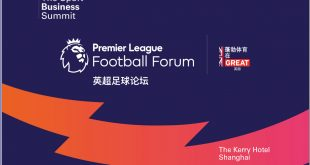The Premier League host Football Forum on Day 2 of Leaders in China!