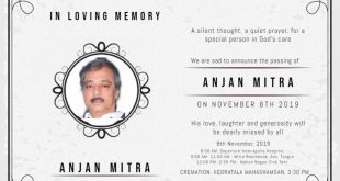 ABP Ananda VIDEO: Mohun Bagan's former secretary Anjan Mitra no more!