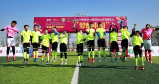 'Power of Heroes' inspires young players in China!