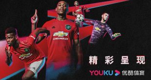 Manchester United and Alibaba Group announce new partnership!