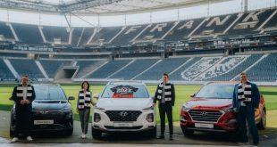 Eintracht Frankfurt names Hyundai as Mobility & Premium Partner!