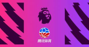Premier League agrees partnership in China with Tencent Sports!