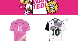 Macron & Brancdieu Hirosaki FC unveil the new kits designed by students!