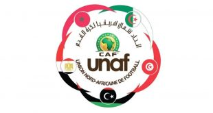 North African Football Union (UNAF) U-20 tournament fixtures revealed!