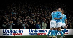 Manchester City launches partnership with Unilumin Sports!