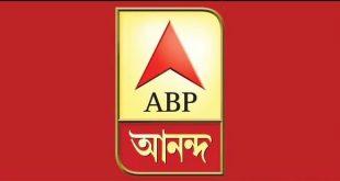 ABP Ananda VIDEO: ATK Mohun Bagan keeps traditional logo & jersey!