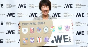 Japan's WE League reveals 11 inaugural clubs!