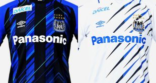 UMBRO launch new Gamba Osaka 2021 home & away kits!