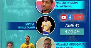 VIDEO: Lockdown Copa America ADDA ft. Mehtab Hussain, Djair Miranda Garcia & Arunava Chaudhuri!